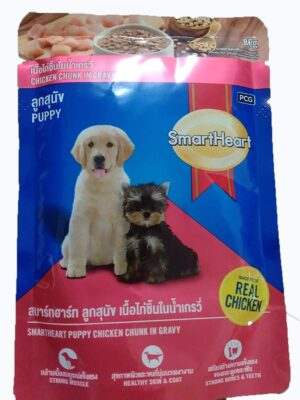 Smart Heart Puppy Chicken Chunk Gravy Wet Dog Food – 80 g (Pack of 12)