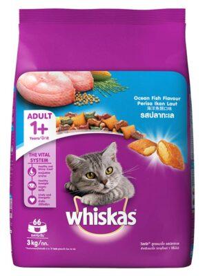 Whiskas Adult Pocket Ocean Fish Dry Cat Food – 1.2kg to 7kg