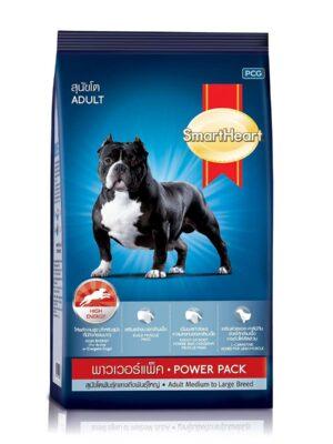 Smart Heart Power Pack Adult Dry Dog Food – 1kg to 20kg