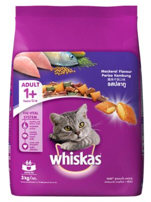Whiskas Adult Mackerel Flavour Dry Cat Food – 1.2kg to 7kg